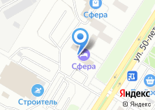 Компания «Эликом» на карте