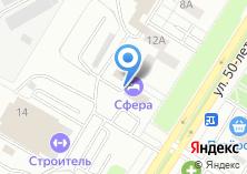 Компания «Добрый стоматолог» на карте