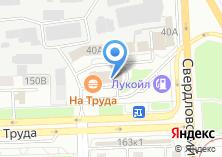 Компания «Motor» на карте