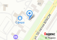 Компания «Sofitas» на карте