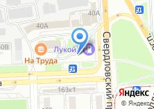 Компания «АЗС Лукойл Центральный район» на карте