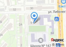 Компания «Перспектива» на карте