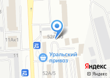 Компания «Оптово-розничный магазин одежды» на карте