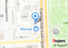 Компания «ФлориАрт» на карте