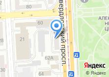 Компания «Уралпивторг №1» на карте