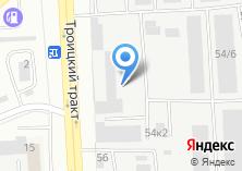 Компания «Уралбытхим» на карте