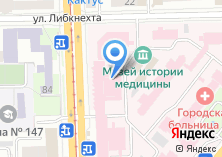 Компания «ЦЕНТР ДИАЛИЗА» на карте