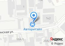 Компания «ИНСИ» на карте