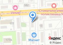 Компания «Центр правовой защиты» на карте
