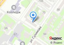 Компания «Ростехнадзор Уральское Управление Федеральной службы по экологическому» на карте