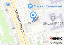 Компания «Король» на карте
