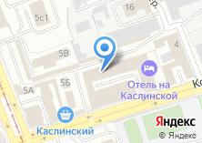 Компания «СТРОЙПРИОРИТЕТ» на карте