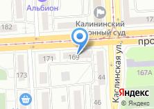 Компания «Цветочный бульвар» на карте