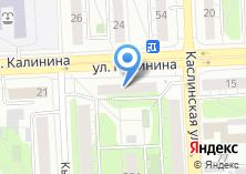 Компания «Энстрим» на карте