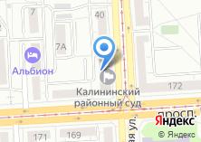 Компания «Мировые судьи Калининского района» на карте