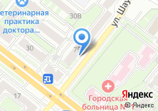 Компания «Салон-парикмахерская на ул. Шаумяна» на карте
