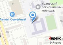 Компания «Средняя общеобразовательная школа №109» на карте