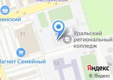 Компания «ЮУИУиЭ» на карте