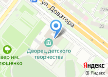 Компания «Дворец детского творчества Советского района» на карте