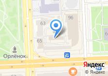Компания «Городской танцевальный лагерь dance house» на карте