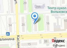 Компания «Янтарь-Авто» на карте