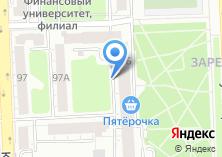 Компания «Промфильм» на карте