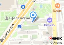 Компания «Урал-Интер-Кард» на карте