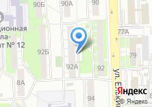 Компания «Армада Аутдор» на карте