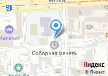 Компания «Региональное духовное управление мусульман по Челябинской области» на карте