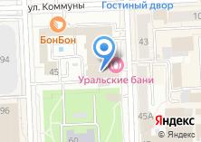 Компания «Строящееся административное здание по ул. Коммуны» на карте