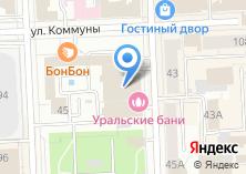 Компания «Центральный районный суд» на карте