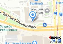 Компания «Нина» на карте