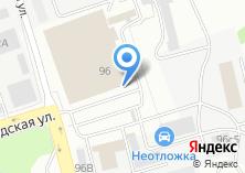 Компания «Кафе-шашлычная» на карте