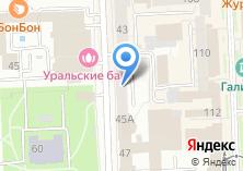 Компания «Дом Оценки и Экспертизы» на карте