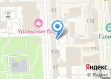 Компания «Информационно-аналитический центр Администрации г. Челябинска» на карте