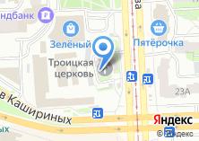 Компания «Кирилло-Мефодиевское просветительское общество» на карте