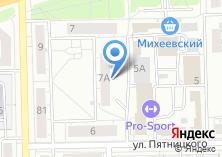 Компания «Уралспецодежда» на карте