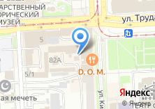 Компания «GARNET hotel» на карте