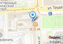 Компания «КнижникЪ» на карте