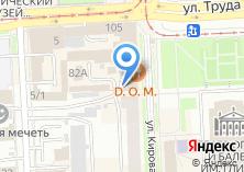 Компания «Оконный дом» на карте
