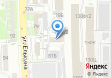Компания «Сигары мир@» на карте