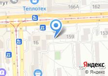 Компания «Фармленд-Урал+» на карте