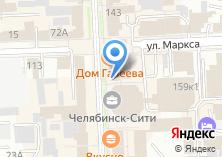 Компания «Уралобувь» на карте
