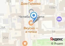 Компания «Цветопторг» на карте