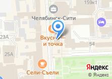 Компания «D-club» на карте