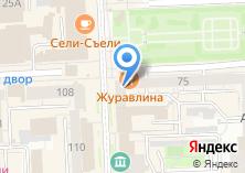 Компания «ihelp» на карте