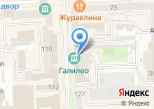 Компания «Коломенские краски» на карте