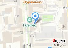 Компания «Люси» на карте