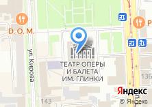 Компания «Челябинский Государственный академический театр оперы и балета им. М.И. Глинки» на карте