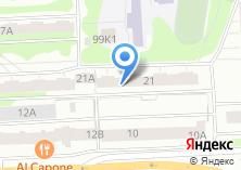 Компания «Аксон» на карте